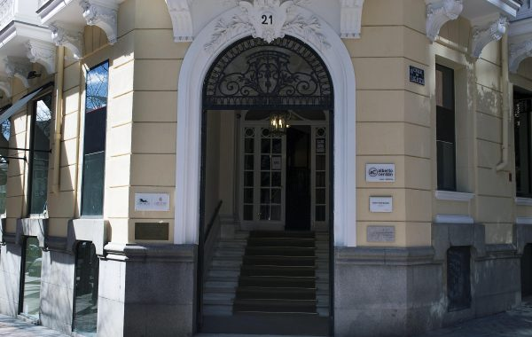 Taurus Corporate fachada